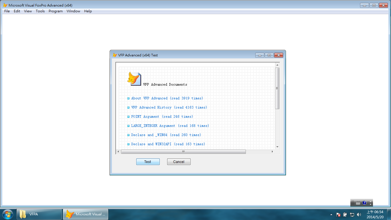 Welcome to VFP Advanced Documents